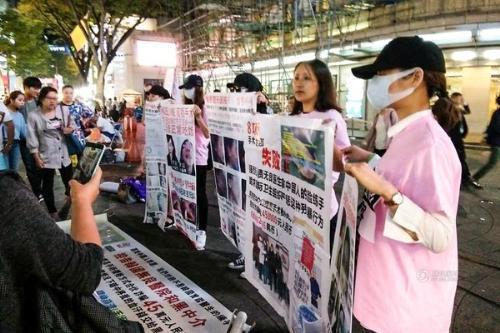 Nhóm phụ nữ Trung Quốc sang Hà Quốc biểu tình.