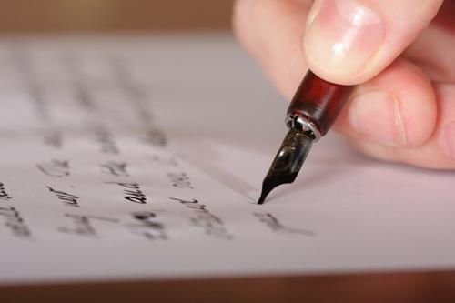 thu gui vo cu 181517533 Lá thư gửi vợ cũ
